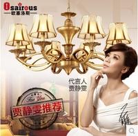 2014 Pendant Light Lustres De Sala Lamp Living Room European-style Luxury Bedroom Lighting Fixtures H13 J Restaurant