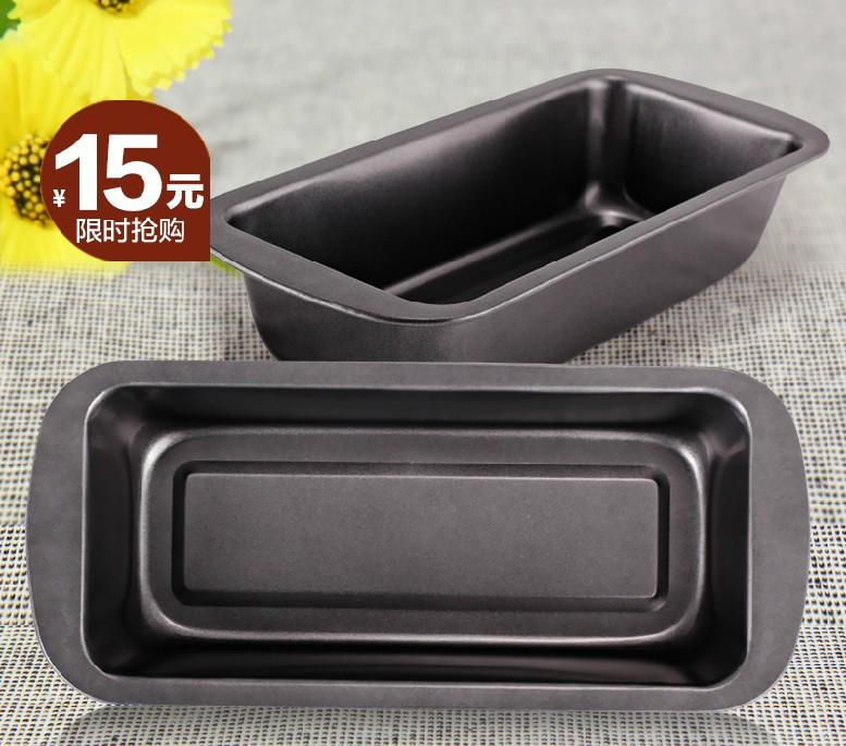 Baking tools black toast mould toast box bread box diy household baking()