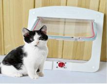 popular cat flap