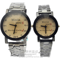 Classic fashion strip lovers table trend watches quartz watch