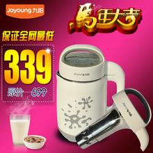 popular rice milk