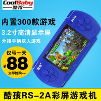 Child game machine rs-2 a puzzle handheld game consoles built-in 280 color screen handheld