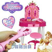 Child plastic cosmetic table dresser magic wand set educational toys remote control magic wand
