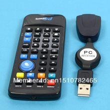 media center remote control price