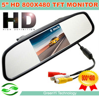 High Resolution 5 Inch HD Rearview Car Mirror Monitor 2ch Video Input 800*480 DC 12V Car Monitor
