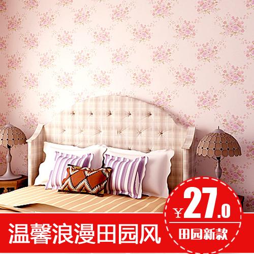 Online kopen wholesale rustiek sterren interieur uit china for Groothandel interieur