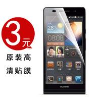 For huawei   p6 film p6 screen mobile phone original hd film p6 high permeability membrane film