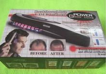 hair treatment promotion