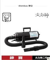 New generation ShenBao dual motor pet chuishui machine pet blower Pipetting force 995g