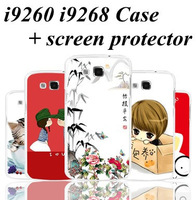 Free Shipping New Arrival Fashion Case Cover for Samsung GALAXY Premier case Samusng i9260 i9268 with screen protector