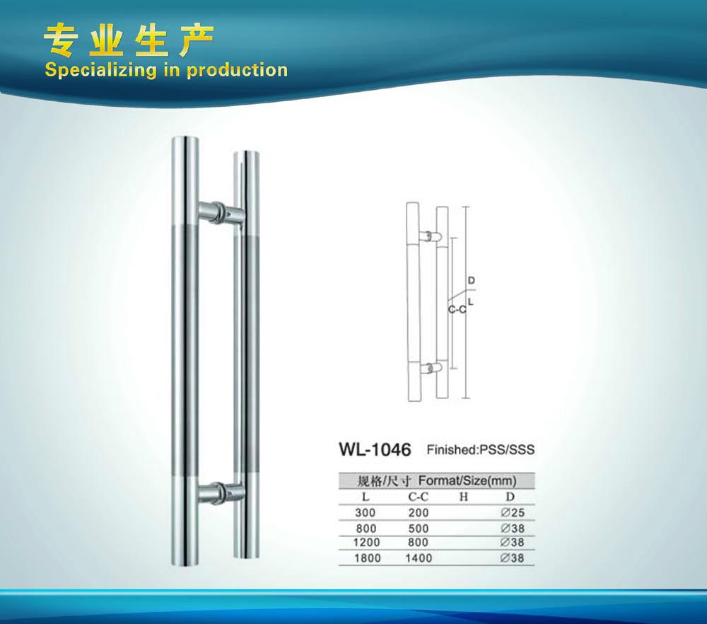 Puertas de entrada de hardware tienda de promoci n para for Manijas para puertas de vidrio