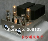 Shuguang 300B 845 Single-ended class A tube amp 2 current meter Hifi audio 330W home amplifier