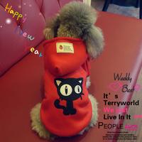 Panda fleece button outerwear pet clothes pet clothes dog clothes