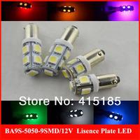 100PCS  12-14LM  BA9S T11 T4W High Power 5050 Car White W5W 9 SMD LED Light Lamp Bulb Wedge RV 12V