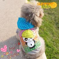Sun hat pullover vest t-shirt pet clothes dog clothes