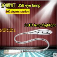 Wholesale trade usb lamp LED night light light notebook computer keyboard light snake eye three lights