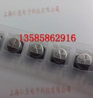 SMD aluminum electrolytic capacitor 50V 220UF volume (10 * 10.2MM)