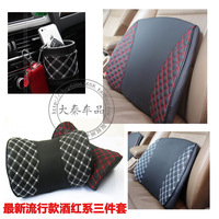 New arrival leather headrest claretred car headrest red wine lumbar support neck pillow car office supplies