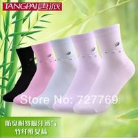 Women's Anti-bacterial bamboo fiber cotton socks( 20 pairs/lot) w/5 colors