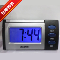 Led electronic small alarm clock background light talking big bell blind