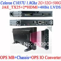Hot Selling Mini PC Digital Signage with JAE_TX25 Interface 2 HDMI LVDS Intel 22nm 1037U 1.8G IVY bridge 2G RAM 32G SSD 500G HDD