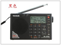 2013 new style   TECSUN PL-310ET FM AM MW SW LW DSP Receiver WORLD BAND Shortwave RADIO Digital Demodulation Stereo Radio