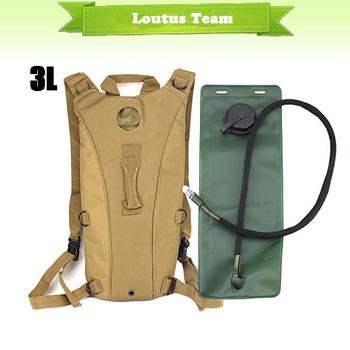 Новый и горячие желтый 3L гидратации система сумка-контейнер для воды сумка-бутылка ...