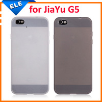 High Quality Jiayu G5 Phone Case Soft Silicone Protective Case Cover for Jiayu G5