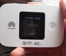 China Telecom HUAWEI EC5377 LTE Cat4 Mobile Hotspot(China (Mainland))