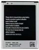 Akku Li-Ion for Samsung B150AC / B150AE  1800mah GALAXY CORE PLUS G3500 100pcs/lot