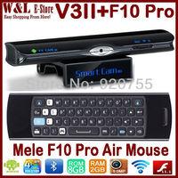 Sunvell V3ii RK3188 Quad Core TV Box 2GB 8GB 5.0MP Camera MIC Bluetooth WIFI DLNA Skype + Mele F10 Pro Air Mouse Keyboard