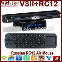 Sunvell V3ii Quad Core Andriod TV Box RK3188 2GB RAM 8GB AV RJ45 5.0MP Camera MIC Bluetooth WIFI DLNA +Russian RC12 Air Mouse