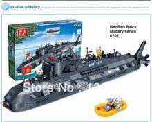 popular building submarine
