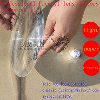 Fresnel lens:Diameter 205 F120mm  ,magnifier lens,traffic light fresnel lens
