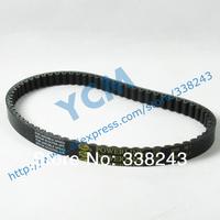 POWERLINK 669*18.1 Drive Belt,Scooter Engine Belt,Belt for Scooter,Gates CVT Belt, Free Shipping