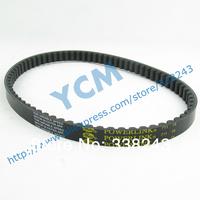 POWERLINK 711*18 Drive Belt,Scooter Engine Belt,Belt for Scooter,Gates CVT Belt, Free Shipping