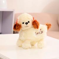 Poodle doll plush toy cloth doll car decoration child male birthday day gift girls