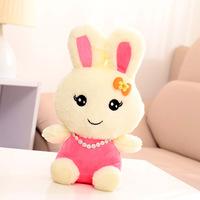 Plush toy doll dolls cloth doll car decoration pendant