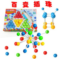 Large 24 multicolour ball building blocks magicaf beads gift beads