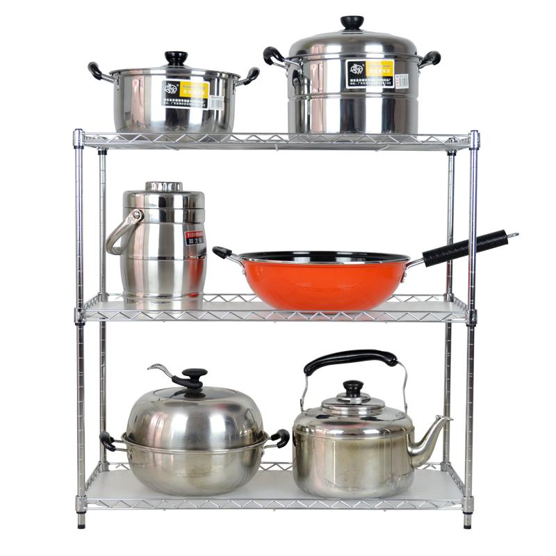 Poem kitchen supplies beauty jiada had rack pot shelf storage shelving ...