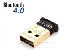 popular mini usb bluetooth adapter