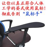 Ultralarge ok fashion mouse pallets rack hand wrist rest mouse pad computer myopia pallet mount