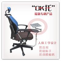 Ok chair laptop desk mount computer keyboard bracket fitted armrest corniculatum mouse