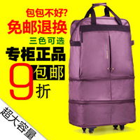 158 checked bag large capacity folding travel bag check box female universal wheels luggage