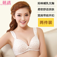 Nursing bra soft wire maternity anti-sagging bra lengthening buckle