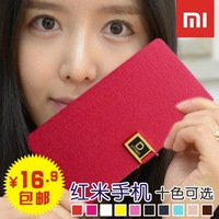 Millet red rice mobile phone protection holster red rice flip ultra-thin card type mount female protective case