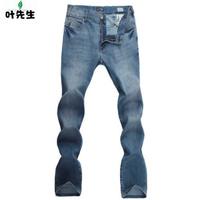 Luxury aj men's slim straight jeans mid waist wash water light color aj102a  free shipping