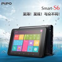 Pipo platinum s6 8gb wifi tablet quad-core 7.9 4.2 rk3188 ips