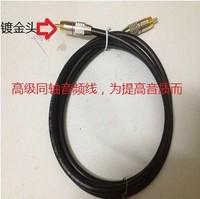 Coaxial audio cable advanced horn hifi gun line coaxial video cable av lotus line