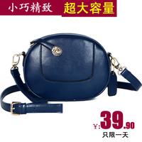 Fashion fashion women's handbag small bags 2014 women's handbag all-match vintage mini cross-body bag shoulder bag messenger bag